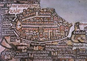 La Vieille Ville de Jérusalem sur la mosaïque de Madaba